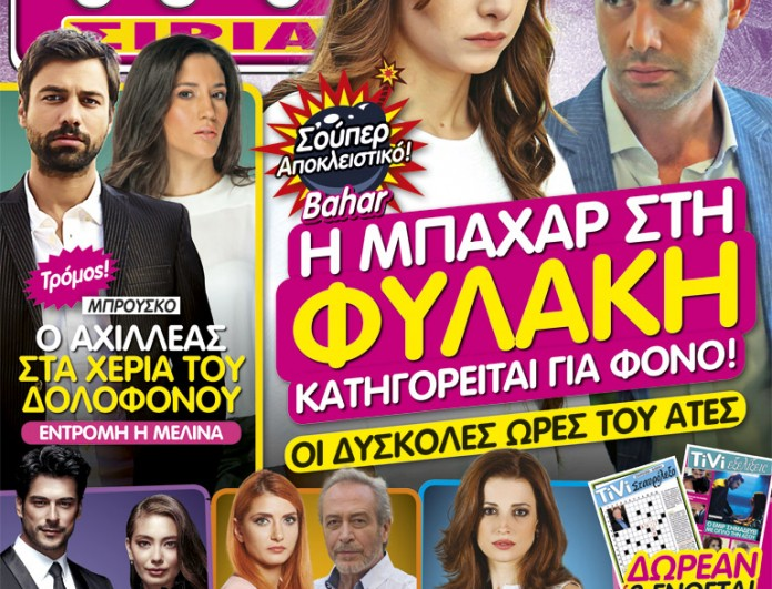 COVER_249.indd