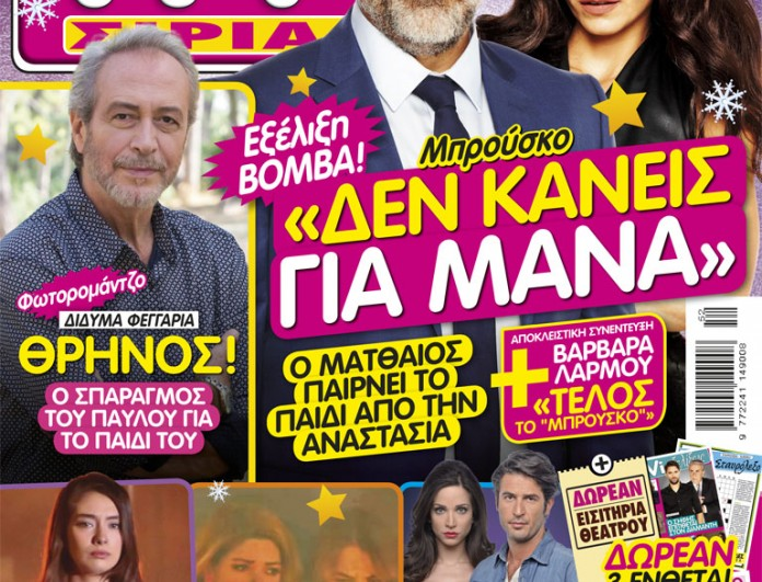 COVER_259.indd
