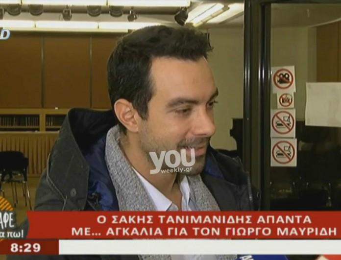 tanimanidis