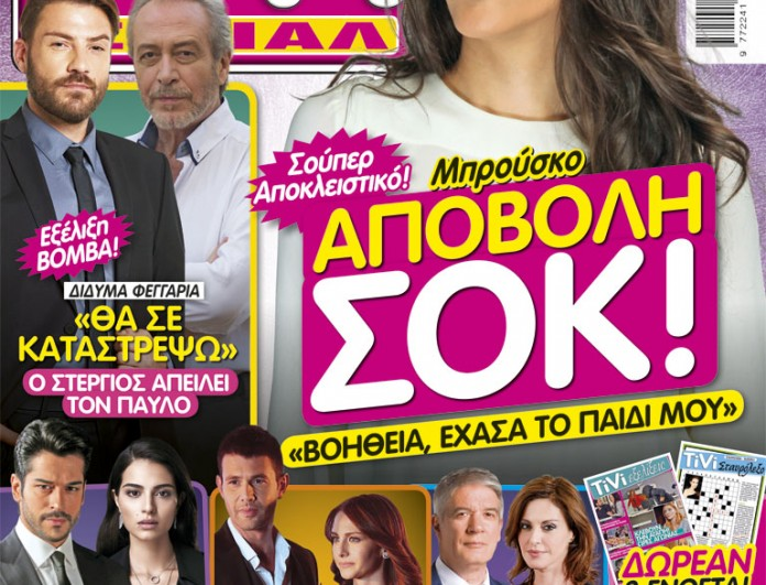 COVER_258_AN.indd