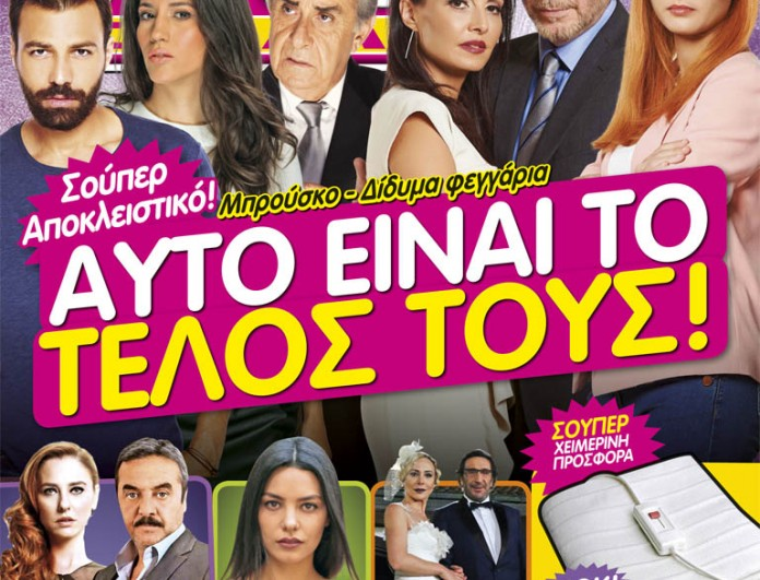 COVER_263_AN.indd