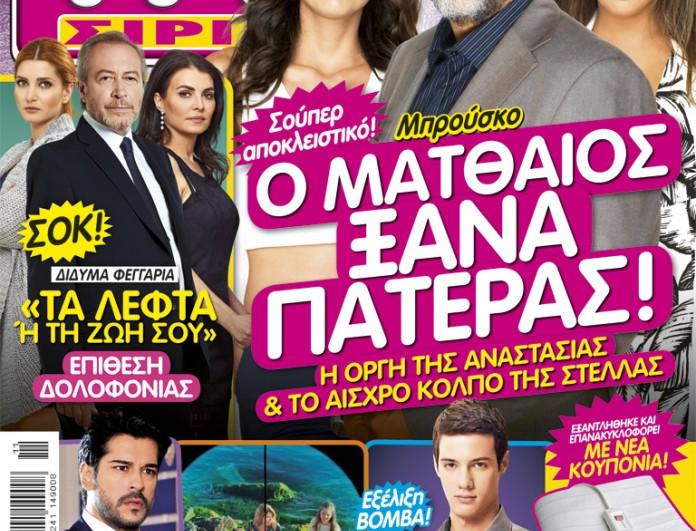 COVER_270_ÁÍ.indd