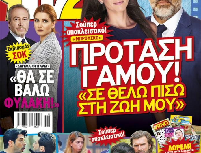 COVER_318_ÁÍ.indd