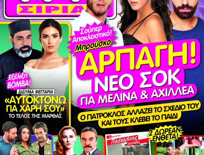 COVER_275_ÁÍ.indd