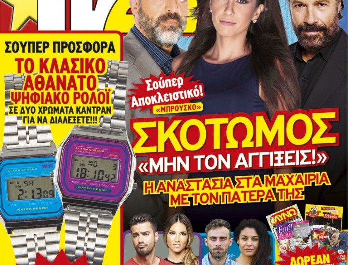 COVER_323_ÁÍ.indd