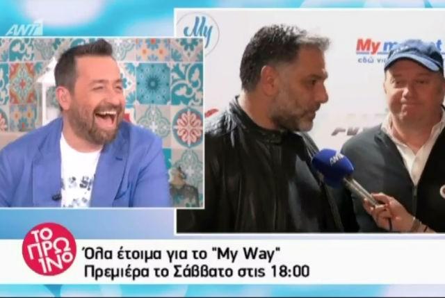 Το Πρωινό καρφώνει Αρναούτογλου – Μποτρίνι! Γεωργαντάς: «Έχει δίκιο ο Έκτορας» (Βίντεο)