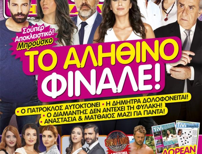 COVER_285_ÁÍ.indd