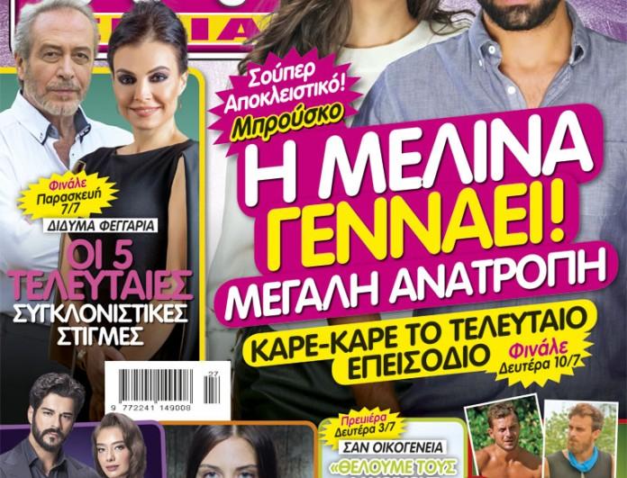 COVER_286_ÁÍ.indd