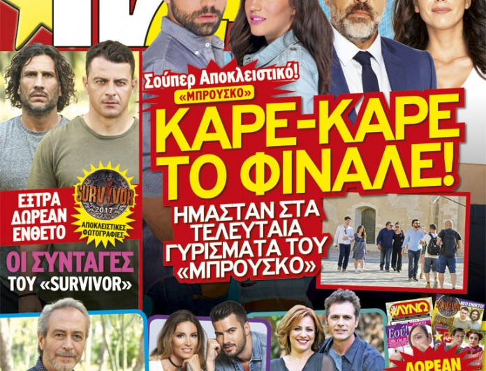 COVER_330_2.indd