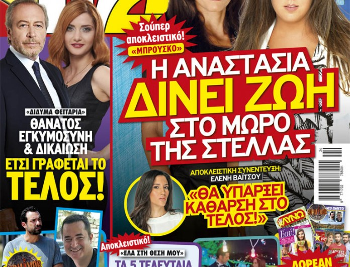 COVER_331_AN.indd