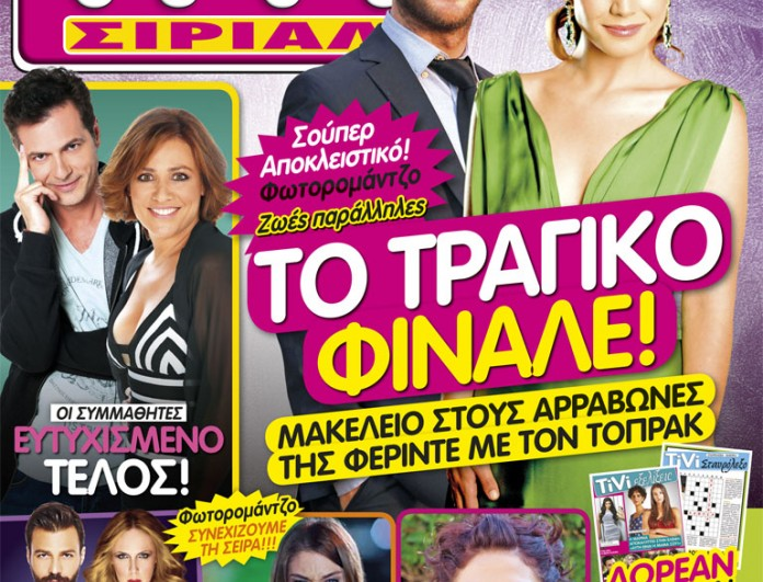 COVER_289.indd