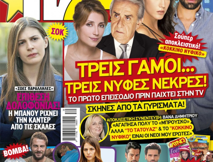 COVER_337.indd