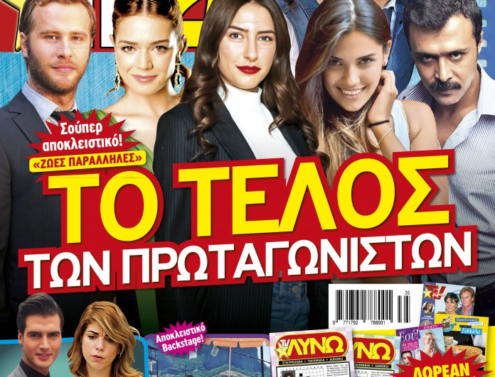 COVER_342