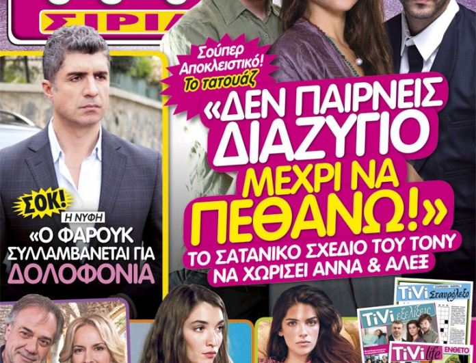 COVER_299_AN.indd