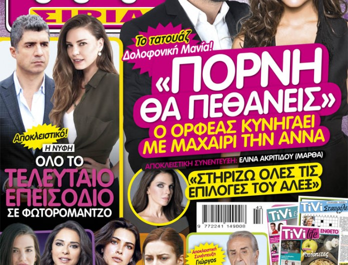 COVER_302.indd