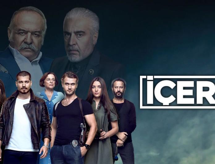 icerde (1)