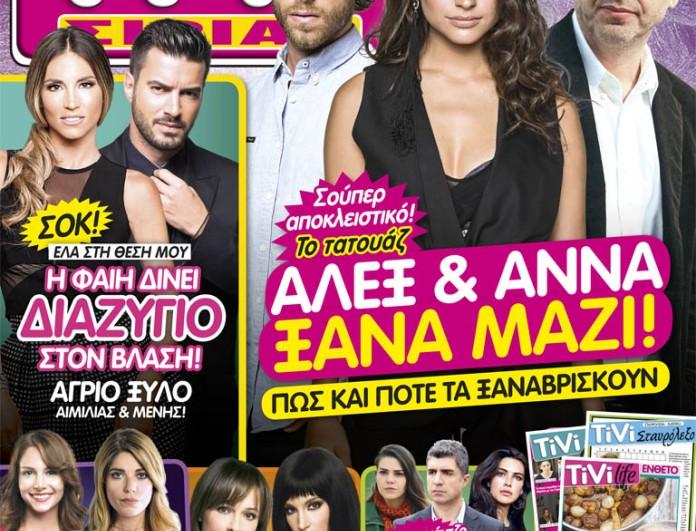 COVER_308_ÁÍ.indd