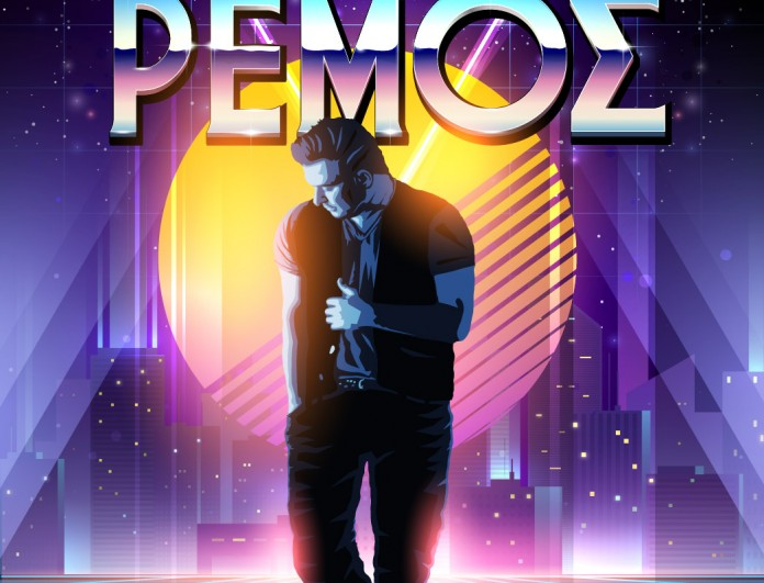 REMOS-01