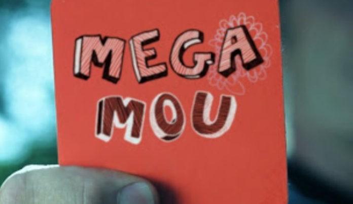 megamou-1-e1511189036653-696x403