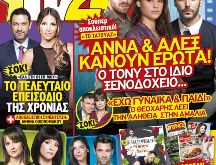 COVER_357_ÁÍ.indd