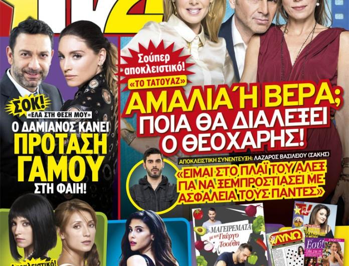 COVER_358_ÁÍ.indd