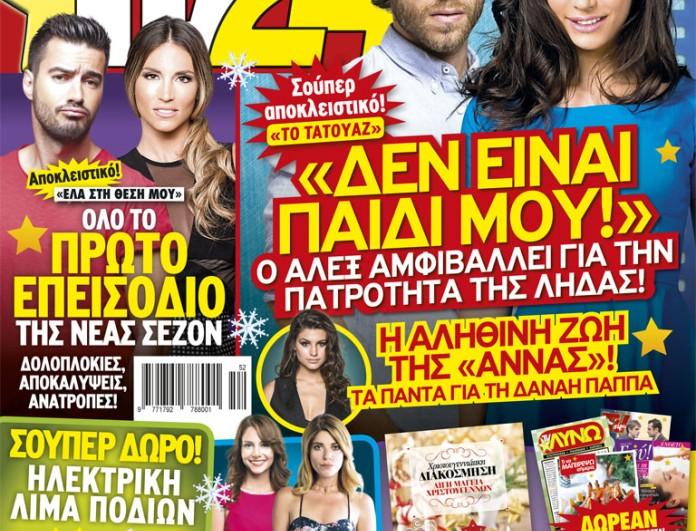 COVER_359_ÁÍ.indd