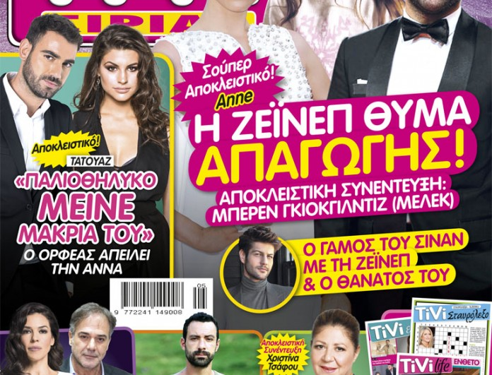 COVER_316_AN.indd