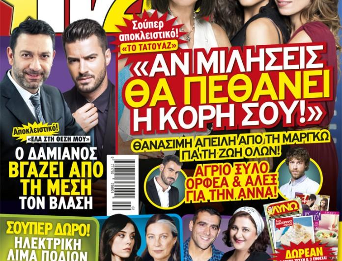 COVER_361_ÁÍ.indd