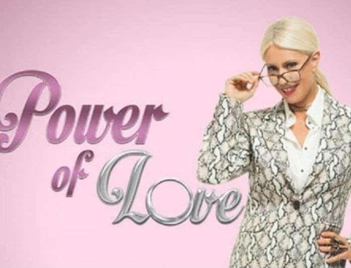 Power of Love - Spoiler: Αυτός ο παίκτης αποχώρησε από το ριάλιτι! Είναι ήδη στο ξενοδοχείο!