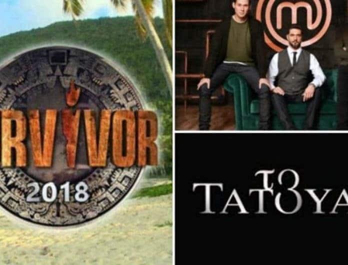 Τηλεθέαση: Μάχη στην Prime Time ζώνη! Κονταροχτυπήθηκαν Survivor - Τατουάζ - Master Chef! Ποιος έκοψε το νήμα;