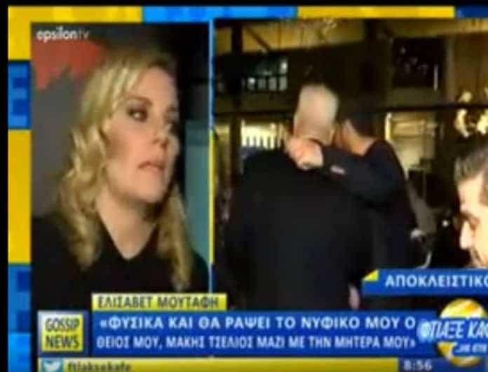 Άστραψε και βρόντηξε η Ελισάβετ Μουτάφη! H ερώτηση δημοσιογράφου που την έβγαλε από τα ρούχα της on camera!