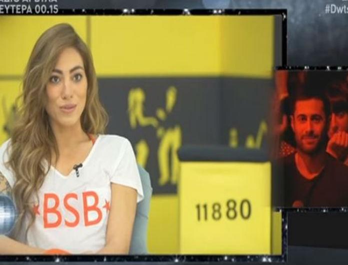 DWTS: Η δημόσια ερωτική εξομολόγησή της Βαλαβάνη στον Κωνσταντίνο Βασάλο! Ποιο τραγούδι του αφιέρωσε;