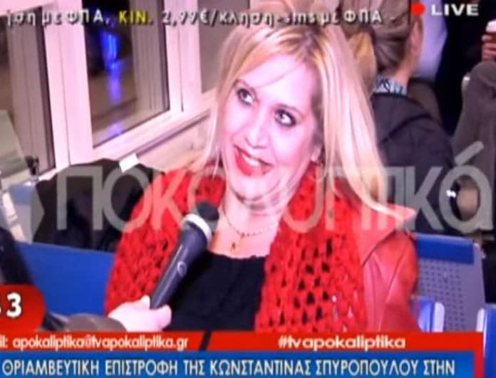Οι γονείς της Σπυροπούλου στο πλευρό της Κωνσταντίνας! Οι δηλώσεις με δάκρυα στα μάτια και η αποκατάσταση της αλήθειας! «Ήταν παρεξηγημένη γιατί…»