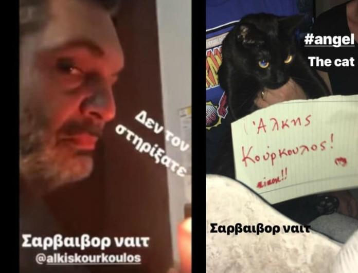 Ο Άλκης Κούρκουλος και η Ευγενία Δημητροπούλου κάνουν την δική τους ψηφοφορία και τρολάρουν το... Survivor!