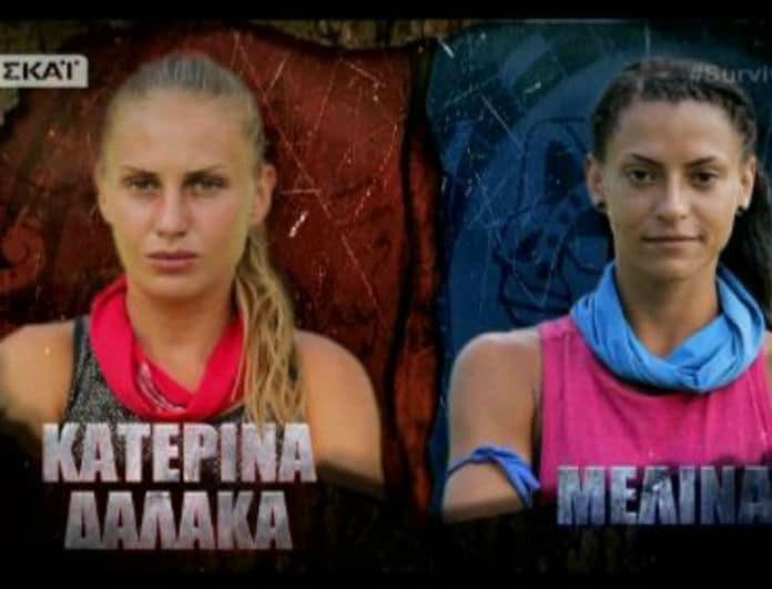 Survivor 2: Αγώνας... Τιτάνων ανάμεσα σε Μελίνα - Δαλάκα! Ποια κέρδισε;