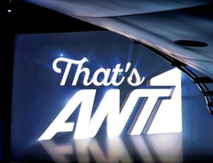 Αποκλειστικό! Κόβεται τώρα σειρά του Ant1! Μετά το