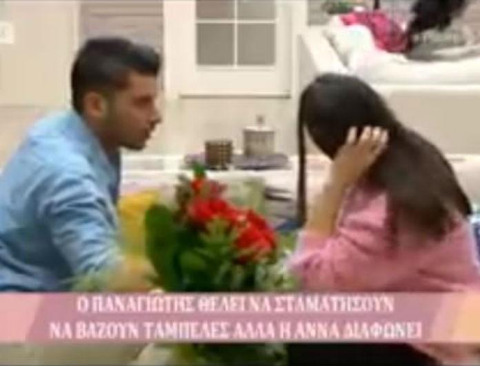 Power of love: Τσακωμός Παναγιώτη-Άννας! Της είπε ότι δεν θέλει να τους κολλήσουν την ταμπέλα του ζευγαριού κι αυτή... θίχτηκε!