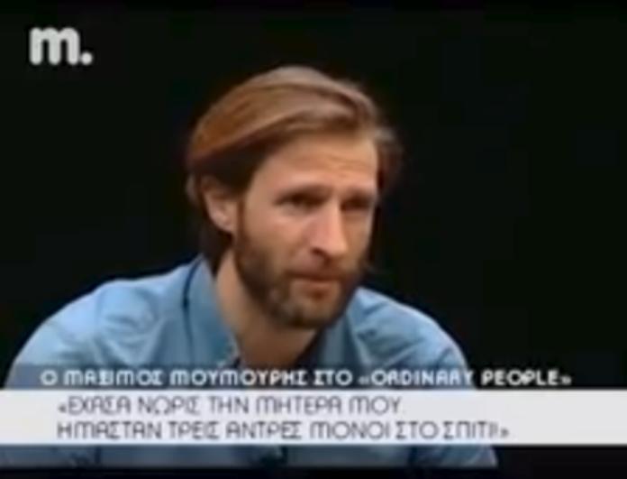 Μάξιμος Μουμούρης: Μιλάει πρώτη φορά για το τροχαίο που είχε με τον Λευτέρη Πανταζή! Δείτε τι αποκάλυψε..(Βίντεο)
