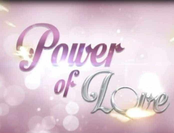 Power of Love - Διαρροή: Η αποχώρηση που θα χωρίσει άλλο ένα ζευγάρι!