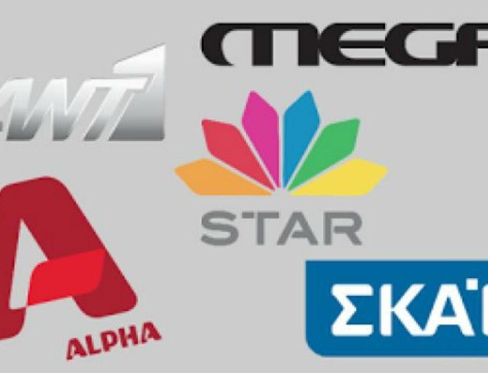 Τηλεθέαση: Ποιο κανάλι χθες τερμάτισε πρώτο; Η μεγάλη αλλαγή στην κορυφή! Ποιοι κλαίνε...