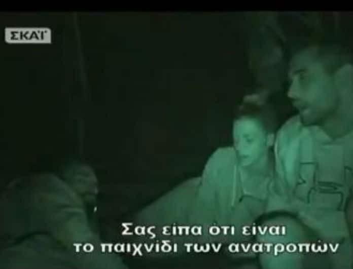 Survivor 2: Η κακία της Μελίνας για την Σπυροπούλου! Τι είπε η Μαχήτρια.... (video)