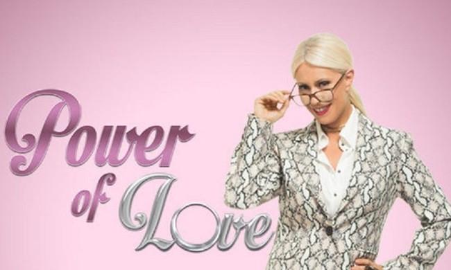 Το power of love, ο