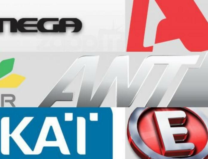 Σεισμός στα τηλεοπτικά δρώμενα! Ποιο κανάλι από 1ο, έπεσε να είναι 5ο και τερμάτισε κάτω και από το Έψιλον;