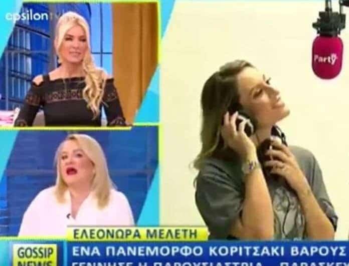 Κατερίνα Καινούργιου: Οι ευχές στην Ελεονώρα Μελέτη για την γέννηση της κόρης της και η αποκάλυψη για τα μηνύματα που έστειλαν! (Βίντεο)