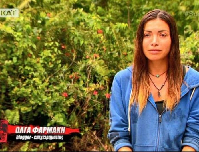 Survivor 2: Η πρώτη εμφάνιση της Όλγας Φαρμάκη μετά την οικειοθελή αποχώρησή της! Η βίντεο κλήση και η φωτογραφία ντοκουμέντο...