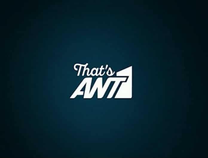 Άλλη μία ηχηρή αποχώρηση από τον Ant1! Αγαπημένος παρουσιαστής αποχωρεί οριστικά. Ο λόγος για τον...