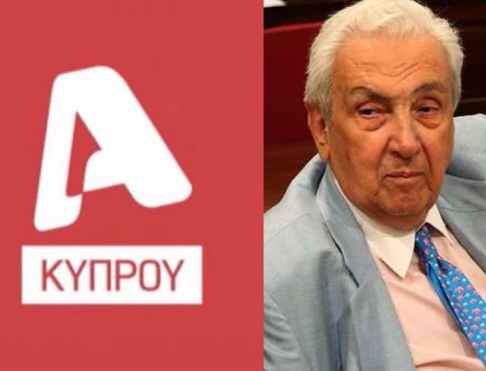 Και επίσημα τέλος ο Δημήτρης Κοντομηνάς από τον Alpha Κύπρου! Η ανακοίνωση του καναλιού!