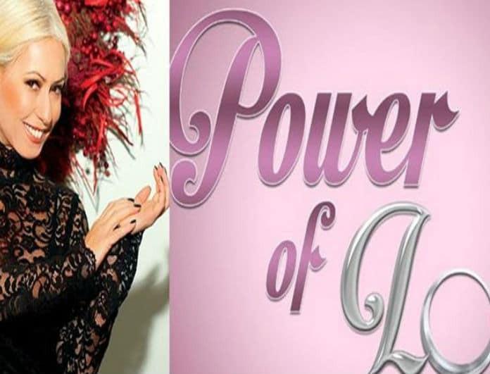Power of Love: Αυτοί ανακηρύχθηκαν οι αγαπημένοι παίκτες του σπιτιού! Ο λόγος για τους... (Βίντεο)