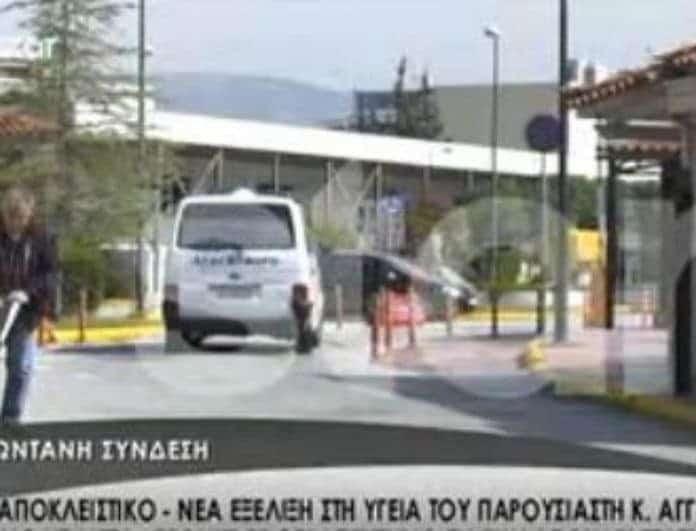 Κωνσταντίνος Αγγελίδης: Το εξιτήριο του παρουσιαστή και τα πρώτα πλάνα από το νοσοκομείο! (Βίντεο)