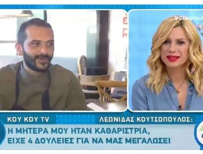Λεωνίδας Κουτσόπουλος: Η αποκάλυψη για τα προσωπικά του που δεν περιμέναμε! Μας αιφνιδίασε ο κριτής του Master chef! (Βίντεο)